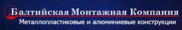 Фирма Балтийская Монтажная Компания