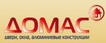 Фирма ДОМАС