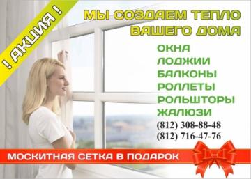 Фирма FREE STYLE