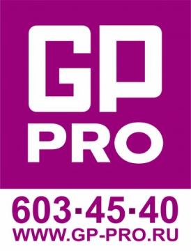 Фирма GP-PRO