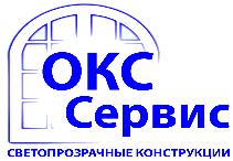 Фирма ОКС Сервис