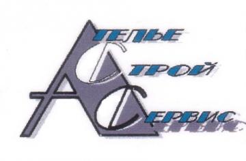 Фирма АтельеСтройСервис