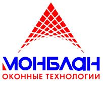 Фирма МОНБЛАН