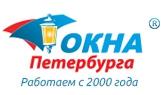 Фирма Окна Петербурга