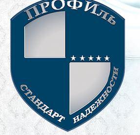 Фирма ПРОФИль