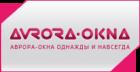 Фирма Аврора-Окна