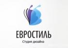 Фирма СД-Евростиль