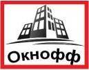 Фирма Окнофф, ООО