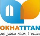 Фирма Окна Титан