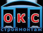 Фирма ОКС Строймонтаж