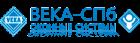 Фирма Века-СПб